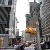【NY】53丁目ヒルトンホテルの1階奥にある静かなカフェ