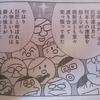 グランドジャンプ「王様の仕立て屋 ~下町テーラー~」最新話は漫画家さん回でした。