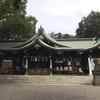 検見川神社にお参りしてきました