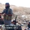 【IS動画・日本語訳+写真25枚】イスラム国(IS)戦術分析(24)◆陣地攻略戦(2) デリゾール・ミサイル大隊基地制圧