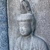 戦乱と開発に翻弄された 廃寺の仏像と首塚の亡霊(横浜市港南区)