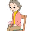 安静時振戦と姿勢時振戦、企図振戦の違い