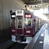 阪急、今日は何系?①475…20210610