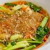 エリンギと小松菜のピリ辛春雨スープのレシピ