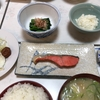 湯ノ岱温泉と弁天の朝食
