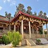 クー一族の霊廟