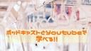 ポッドキャストとYoutubeで英語を学ぼう!