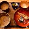 酒処でも有名な京都伏見にある家守堂を訪問。(Kyoto,Fushimi,Yamorido)