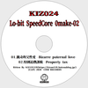 KIZ024 Lo-bit SpeedCore 0make-02