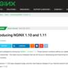 Nginx 1.9.6 → 1.11.1 へバージョンアップ 脆弱性対応