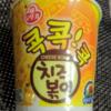 韓国の汁なしカップ麺「チーズポッキ」を食べるよ。