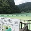 草津温泉とチョイライド