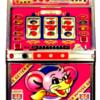 エレクトロコインジャパン「ゲッターマウス2」の筺体&スペック&情報