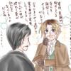 【雑記/読書/考察】スリルはストレス解消法となりうるか?:「ジキル博士とハイド氏」考察