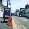 ちんホリこと《内代KATACHI holidayカフェ》オープニング・ナウ!得よう!!心身の涼!!!