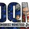 【DQMJ】vsデオドラント島ほこらの守護神