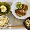 """【ベターホーム】""""和食応用技術の会""""〝豚肉のみそ漬け〟〝ポテトサラダ〟他習ってきた。"""