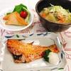 赤魚の漬け焼き 定食