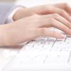 【ブログ運営】半年続けて分かったブログのメリット・デメリット!続けるコツも書くよ!