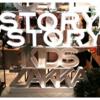 新宿のブックカフェ「STORYSTORY」に行った感想。本屋と雑貨屋が併設されていてすごい!