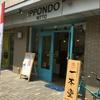 栗東駅前にある焼きたて食パン「一本堂」に行ってきたので感想とレビュー!-ふわふわモチモチ系で美味しい-