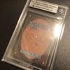 【MTG】初めて鑑定済みカードを買いました