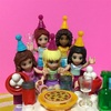 LEGO Friends Christmas Party
