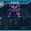 【スパロボOGMD】エクスバインの機体能力/武器性能/入手方法まとめ【ムーン・デュエラーズ攻略】