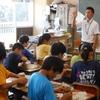 6年生 陶芸教室