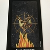 sun and moon tarot : four of wands - completion