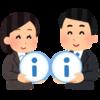 『みんなの日本語』の効果的な進め方とは?