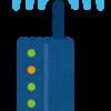 WiMAX2+をおすすめするワケ  速度、エリアは?