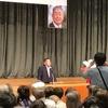 金井忠一長野県知事候補の決起集会へ