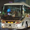 新宿・渋谷-沼津線4112便(京王バス東・世田谷営業所) 2TG-RU1ASDA