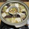 湯豆腐で景気づけ