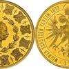 オーストリア1873年ウイーン射撃祭4ダカット金貨