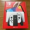 Nintendo Switch 有機ELモデル が届いた