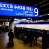 【特集】中央本線特急型、最後の冬を追う Vol.3 E353系上り一番列車乗車記