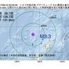 2017年09月18日 23時09分 トカラ列島近海でM3.3の地震