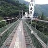 日本一の吊り橋!「谷瀬の吊り橋」の魅力に酔う