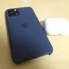 【レビュー】iPhone11 ProのApple純正シリコンケースは質感も使い心地も最高