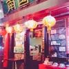 火鍋+中華料理100種食べ放題2500円!