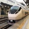 E657系 上野始発の特急ときわ号 グリーン車 乗車記