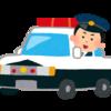 【自転車(ママチャリ)日本一周】43日目:ヤンキーに絡まれ、バイパスで捕まり、人生を決める出会いがあり、ギャルに笑われる