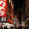 2016年末一人旅 第二週(67)新宿の街を彩るイルミネーション