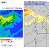 7月並のポカポカ陽気の日本列島を黄砂&PM2.5のダブルパンチが襲う!お出かけの際にはマスク必須か!?