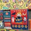 彩虹村と国立台湾美術館(台中)