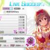 ぼくのデレステ:LIVE Groove Vocal burst(ほほえみDiary)