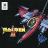 雷電IIのゲームとサウンドトラック プレミアソフトランキング