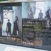 kalafinaニューシングル「blaze」発売記念イベント@阪急西宮ガーデンズ に行ってきました